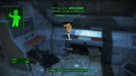 Fallout 4_20160107202544