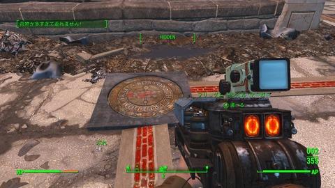 Fallout 4_20160117221244