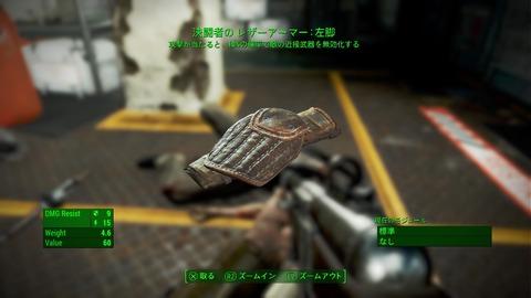 Fallout 4_20160101060559