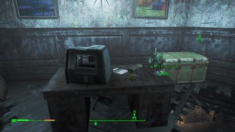 Fallout 4_20151226022526