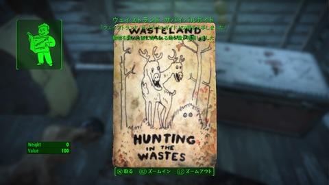 Fallout 4_20151224163529