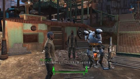 Fallout 4_20151228051426