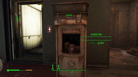 Fallout 4_20151225225439