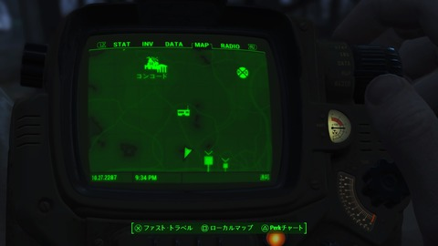 Fallout 4_20151219204650