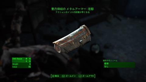 Fallout 4_20151231164518
