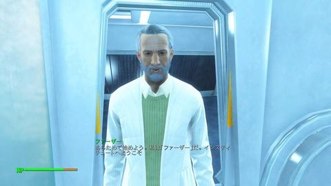 Fallout 4_20160125140420