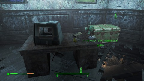 Fallout 4_20151226022543