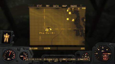 Fallout 4_20160114014930