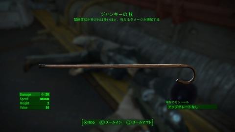 Fallout 4_20160101062032