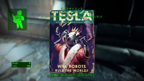 Fallout 4_20151224050901