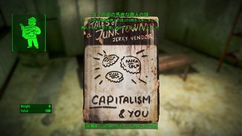 Fallout 4_20160115031322