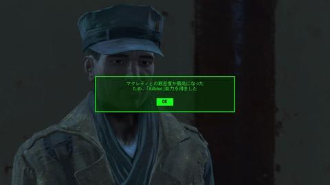 Fallout 4_20160119061313