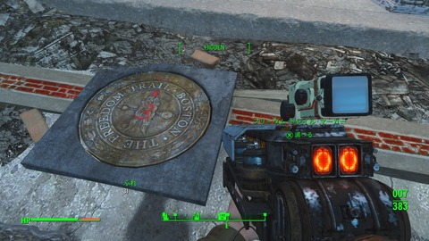 Fallout 4_20160117220553