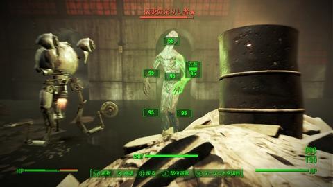 Fallout 4_20151227143458