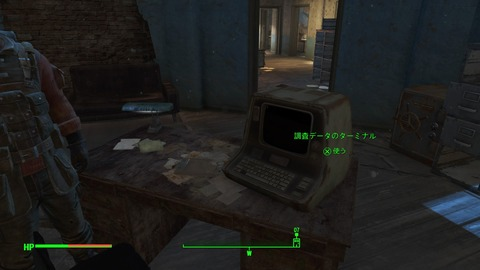 Fallout 4_20160117131641